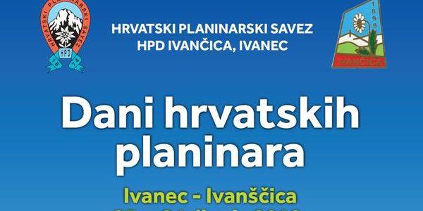 POZIV ZA DANE HRVATSKIH PLANINARA 2018